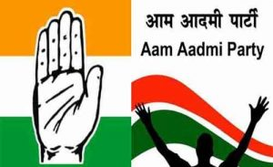 AAP and Congress together in Delhi & Punjab